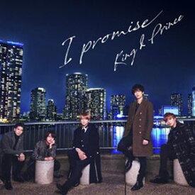 King & Prince / I promise(初回限定盤A/CD+DVD) (初回仕様) [CD]