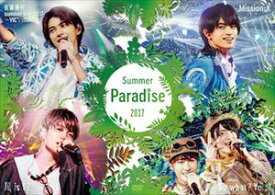 [送料無料] Sexy Zone/Summer Paradise 2017 [DVD]