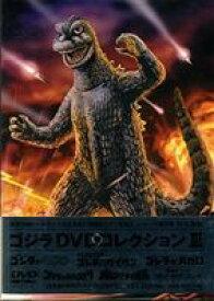 [送料無料] ゴジラ DVDコレクション III [DVD]