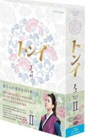 トンイ Blu-ray BOX II [Blu-ray]
