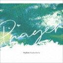 re:plus × Yusuke Shima(key、g、b、beat、prog/tp、flh、fl、tb) / Prayer [CD]