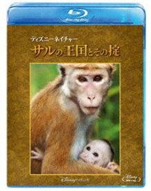 ディズニーネイチャー/サルの王国とその掟 [Blu-ray]