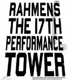 ラーメンズ第17回公演 TOWER [Blu-ray]