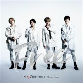 Sexy Zone / 麒麟の子/Honey Honey(初回限定盤A/CD+DVD) (初回仕様) [CD]
