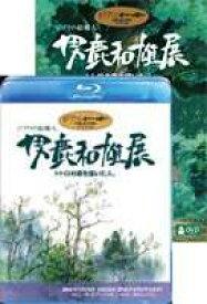 [送料無料] ジブリの絵職人 男鹿和雄展 トトロの森を描いた人。〈DVD+ブルーレイツインパック〉 [DVD]