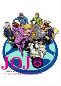 [送料無料] ジョジョの奇妙な冒険 黄金の風 Vol.3<初回仕様版> [Blu-ray]