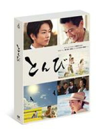 [送料無料] とんび Blu-ray BOX [Blu-ray]