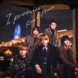 King & Prince / I promise(通常盤) (初回仕様) [CD]