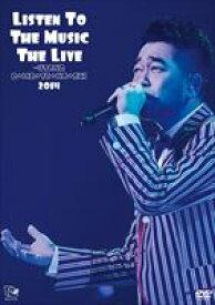 [送料無料] 槇原敬之/Listen To The Music The Live 〜うたのお☆も☆て☆な☆し 2014 [DVD]