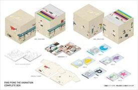 [送料無料] ピンポン COMPLETE BOX(完全生産限定版) [DVD]