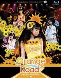 [送料無料] 戸松遥 first live tour 2011 オレンジ ロード [Blu-ray]