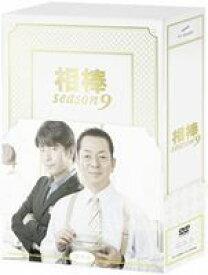 [送料無料] 相棒 season 9 DVD-BOX II [DVD]