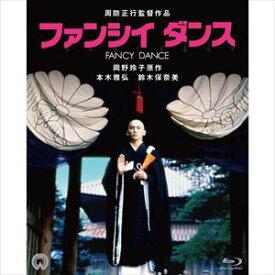 [送料無料] ファンシイダンス 4K Scanning Blu-ray [Blu-ray]
