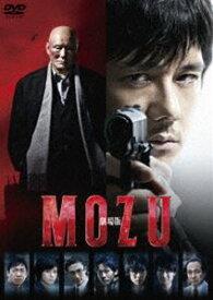 [送料無料] 劇場版MOZU 通常版DVD [DVD]