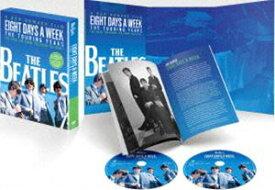 [送料無料] ザ・ビートルズ EIGHT DAYS A WEEK -The Touring Years DVD スペシャル・エディション [DVD]