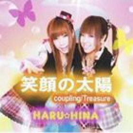 HARU☆HINA / 笑顔の太陽 [CD]