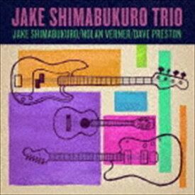[送料無料] ジェイク・シマブクロ / トリオ [CD]