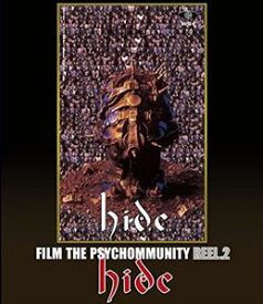 [送料無料] hide/FILM THE PSYCHOMMUNITY REEL.2 [Blu-ray]
