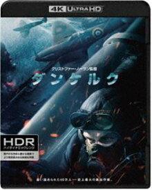 [送料無料] ダンケルク<4K ULTRA HD&ブルーレイセット> [Ultra HD Blu-ray]