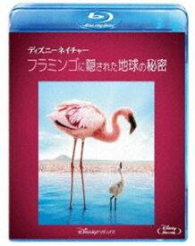 ディズニーネイチャー/フラミンゴに隠された地球の秘密 [Blu-ray]