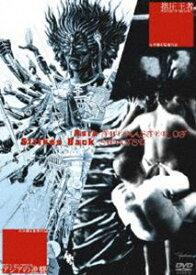 [送料無料] アジアの逆襲 REMIX LIVE VERSION+THE MASTER OF SHIATSU 指圧王者 [DVD]