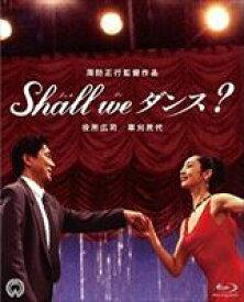 [送料無料] Shall we ダンス? 4K Scanning Blu-ray [Blu-ray]