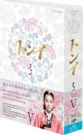 [送料無料] トンイ Blu-ray BOX V [Blu-ray]
