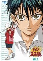 [送料無料] テニスの王子様 Vol.1 [DVD]