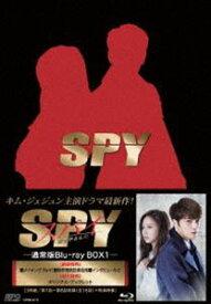 [送料無料] スパイ〜愛を守るもの〜〈通常版〉ブルーレイBOX1 [Blu-ray]