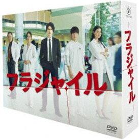 [送料無料] フラジャイル DVD-BOX [DVD]