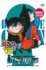 [送料無料] 名探偵コナンDVD PART12 vol.7 [DVD]