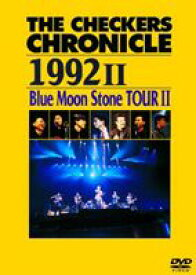 チェッカーズ/THE CHECKERS CHRONICLE 1992 II Blue Moon Stone TOUR II【廉価版】 [DVD]