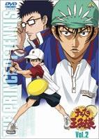 [送料無料] テニスの王子様 Vol.2 [DVD]