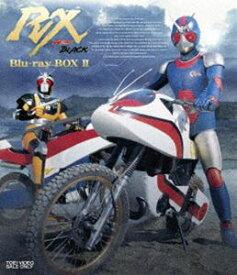 [送料無料] 仮面ライダーBLACK RX Blu-ray BOX 2 [Blu-ray]