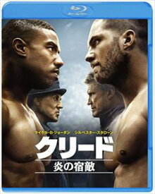 [送料無料] クリード 炎の宿敵 ブルーレイ&DVDセット(初回限定生産) [Blu-ray]