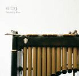 el fog / Rebuilding Vibe [CD]