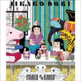 [送料無料] チャラン・ポ・ランタン / いい過去どり(CD+Blu-ray) [CD]