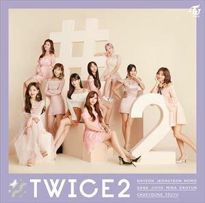 TWICE / #TWICE 2(通常盤) [CD]