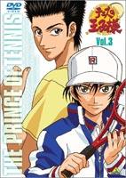 [送料無料] テニスの王子様 Vol.3 [DVD]