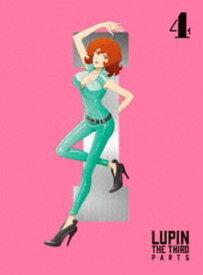 [送料無料] ルパン三世 PART5 Vol.4 [Blu-ray]