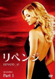 [送料無料] リベンジ シーズン2 コレクターズBOX Part 1 [DVD]