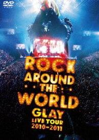 [送料無料] GLAY ROCK AROUND THE WORLD 2010-2011 LIVE IN SAITAMA SUPER ARENA -SPECIAL EDITION- [DVD]