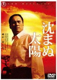 [送料無料] 沈まぬ太陽 スタンダード・エディション [DVD]