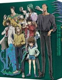 [送料無料] 幽☆遊☆白書 25th Anniversary Blu-ray BOX 仙水編(特装限定版) [Blu-ray]