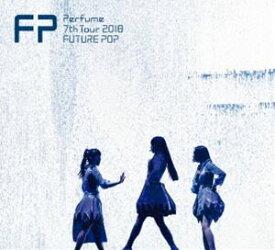 [送料無料] Perfume 7th Tour 2018 「FUTURE POP」(初回限定盤) [DVD]