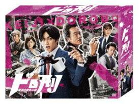 [送料無料] ドロ刑 -警視庁捜査三課- DVD-BOX [DVD]
