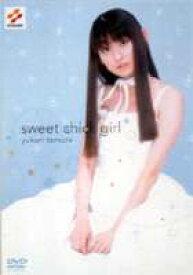 [送料無料] 田村ゆかり/sweet chick girl [DVD]