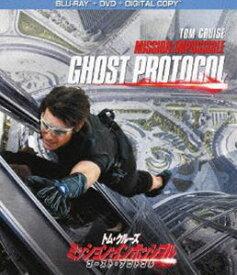 [送料無料] ミッション:インポッシブル/ゴースト・プロトコル ブルーレイ+DVDセット [Blu-ray]
