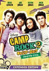 キャンプ・ロック2 ファイナル・ジャム [DVD]