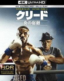 [送料無料] クリード 炎の宿敵<4K ULTRA HD&ブルーレイセット>(初回限定生産) [Ultra HD Blu-ray]